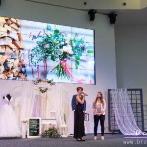 Střípky ze svatebního veletrhu Svatba nanečisto Olomouc